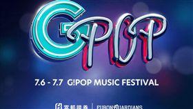 富邦悍將下半季首個主題日推出「G!POP流行音樂節」。(圖/富邦悍將棒球隊提供)