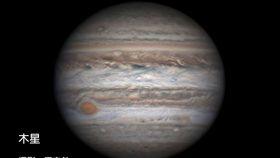 木星衝來了 10日觀察好時機木星將在10日晚間11時28分到達「衝」的位置,是一年中離地球最近,看起來也最大、最亮的時刻,條件許可時,還可見到如瞳鈴眼般的大紅斑。(台北市天文館提供)中央社記者梁珮綺傳真 108年6月9日