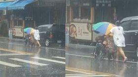 暴雨,輪椅,傘,看護