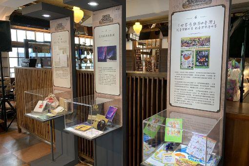林百貨再開幕5週年推出特展(2)慶祝再開幕5週年,台南林百貨推出「林時代的音樂風潮」特展,展出許多珍貴物件。(林百貨提供)中央社記者楊思瑞台南傳真  108年6月10日