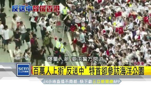 百萬港人上街「反送中」中共官媒全噤聲!