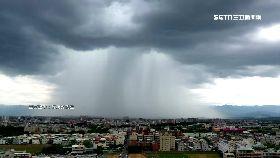 直擊嘉雨瀑1800