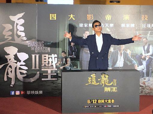 港星梁家輝霸氣現身新片首映會香港電影「追龍II:賊王」10日晚間在台北舉行首映會,港星梁家輝以一身雙排扣西裝霸氣現身。中央社記者洪健倫攝  108年6月10日