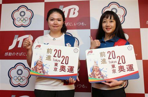 東奧門票26日台灣開賣 開幕式票價最貴9萬元圖翻攝自中華奧會