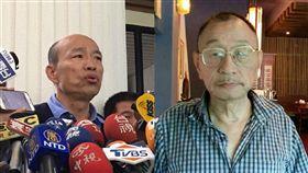 韓國瑜,董念台,總統,市長,王金平