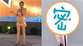 徐懷鈺/臉書