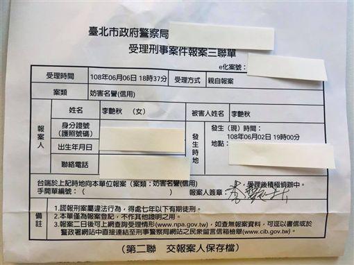圖/翻攝自李艷秋的新聞夜總會facebook