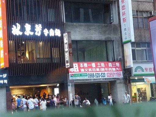 林東芳旁店面出租…「除牛肉麵外」都可以 房仲揭背後原因