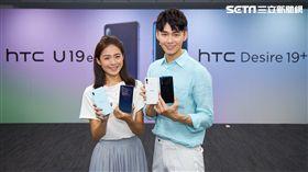 HTC,宏達電,HTC U19e,AI相機,U19e