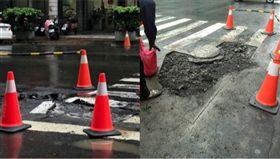 高雄市大昌路與義華路的交叉口,修補前後,組合圖