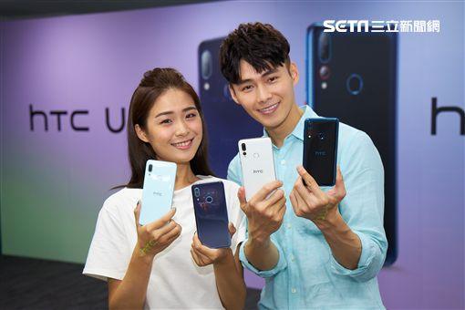 HTC,宏達電,Desire,HTC Desire 19+,三鏡頭,Desire 19+