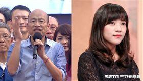 韓國瑜、黃捷 圖記者林士傑攝影、新聞台資料照