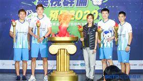 ▲台灣首奧運金牌得主陳詩欣(右3)出席婕斯盃揭幕記者。(圖/記者劉忠杰攝影)