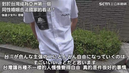 ▲日本人對於台灣同性婚姻合法化的看法。(圖/強運少女RU 授權)
