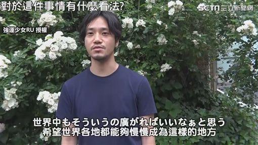 ▲日本人希望其他國家也能跟進。(圖/強運少女RU 授權)