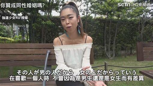 ▲受訪的日本人普遍贊同同性婚姻。(圖/強運少女RU 授權)