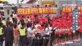 (側)中蠶食香港1800