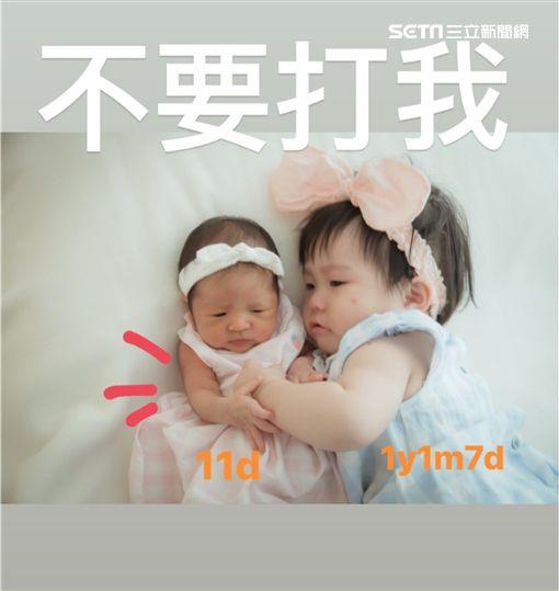 三立主播王偊菁 本人提供