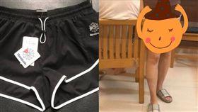 真理褲,人妻,好市多,短褲,老公 https://www.facebook.com/groups/1260448967306807/permalink/2654478204570536/