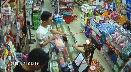 中國大陸,男童失蹤後陳屍後車廂(圖/翻攝自網易新聞)