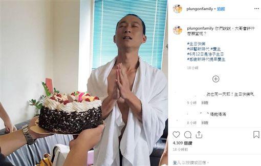 浩子,阿翔,謝忻(圖/IG)
