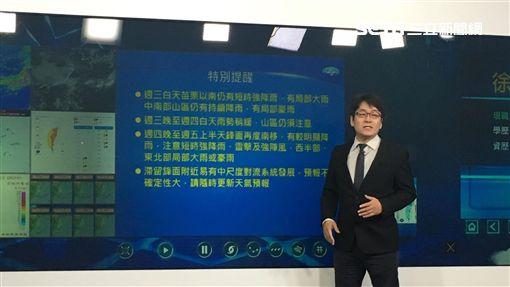 氣象局,預報員,徐仲毅,/記者蕭筠攝影
