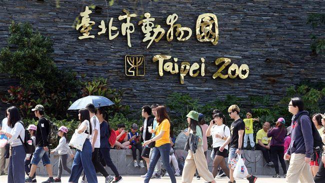 台北動物園6/19起將閉園10天 提醒民眾別白跑