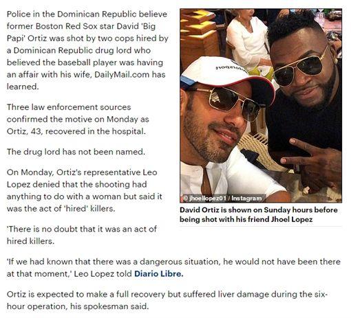 ▲外媒報導歐提茲(David Ortiz)和毒梟老婆有染引來殺身之禍。(圖/翻攝自Daily Mail)