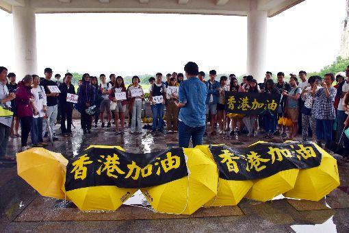 反送中  東華大學聲援香港(1)花蓮東華大學學生會及香港、澳門學生,12日中午在學校發起聲援活動,反對香港政府訂定逃犯條例。中央社  108年6月12日
