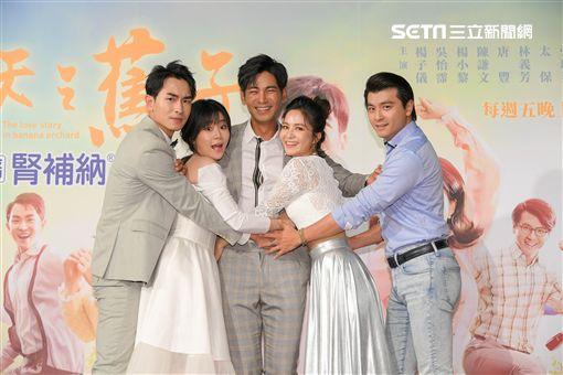 子儀、吳怡霈、楊小黎和陳謙文、黃靖倫、大牙主演的三立新戲《天之蕉子》