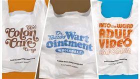 環保塑膠袋