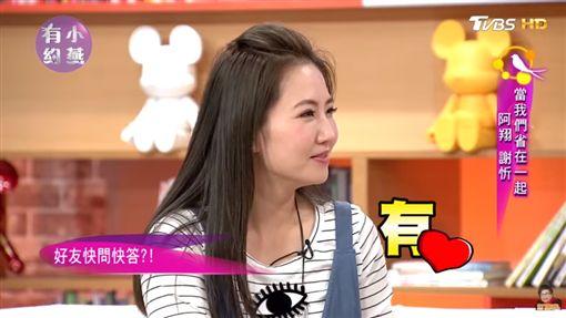 謝忻、阿翔/《小燕有約》YT