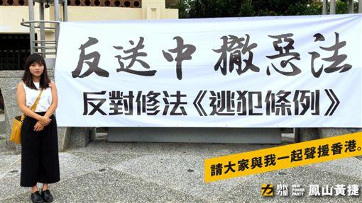 籲台灣人聲援香港!黃捷:一位香港人的回應最令我動容(圖/翻攝自黃捷臉書)