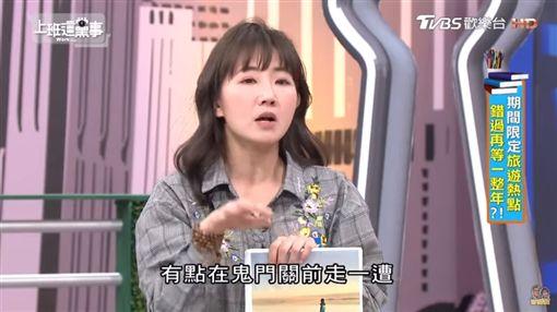 謝忻、阿翔/YT