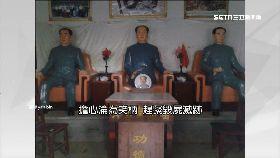 文 陸拆毛澤廟2000