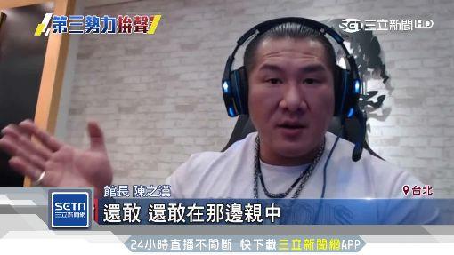 館長、黃國昌聯手2020? 兩人將合辦遊行