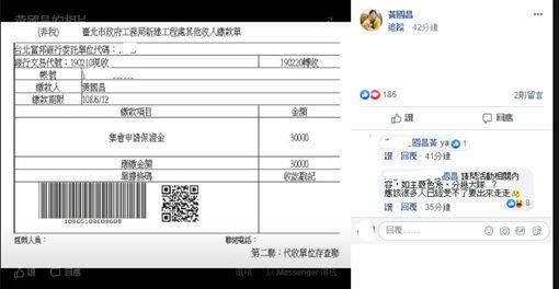 黃國昌623「拒絕紅色媒體、守護臺灣民主」發文,臉書