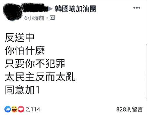 反送中,韓粉,中國,香港,韓國瑜