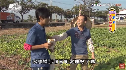 浩子 阿翔 (圖/YT)