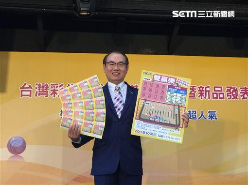 ▲台灣彩券(總經理蔡國基展示)推出新玩法刮刮樂「雙贏樂」。(圖/記者林辰彥攝影)