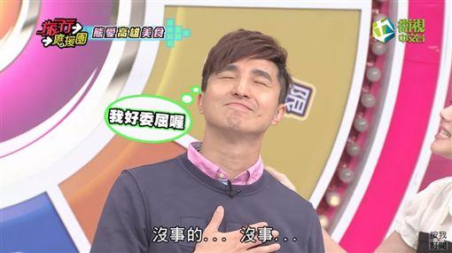 王少偉 謝忻 (圖/YT)