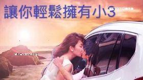 翔忻P圖笑1200