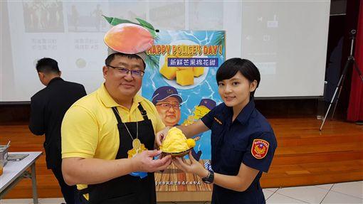台北,大安,警察節,芒果冰。翻攝畫面