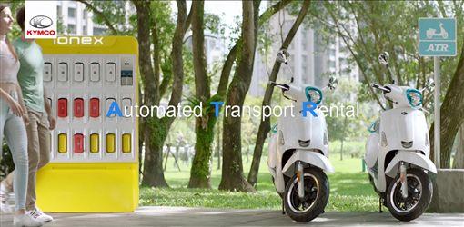 ▲ATR電動車自助租賃站有望導入印度。(圖/翻攝網站)