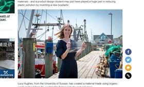 英國女大生研發可分解魚皮塑膠。(圖/翻攝自ladbible)