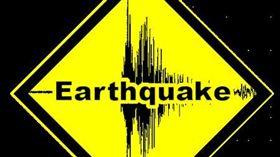 地震(圖/翻攝自推特)