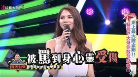 「小紫棋」蕾菈曾在《綜藝玩很大》被趙哥罵到道歉。(圖/翻攝自YouTube)