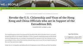 白宮請願網站上出現「反送中」的連署活動,名為M.W.的用戶11日發起這項請願活動,目前已獲得超過20萬人連署。(圖/翻攝自白宮請願網站「我們人民」網頁petitions.whitehouse.gov)