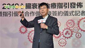 中華民國心臟學會理事長黃瑞仁醫師表示,從治療指引到實際照護,產、醫、學界共同合作,齊力縮小差距,盼台灣心臟衰竭的患者,都能得到最好最佳的醫療照顧。