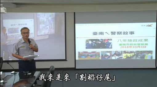 台南,黃宗仁,大仁哥,警局,警察節